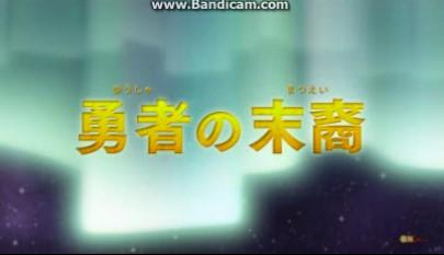 bandicam 2016-09-25 23-27-02-422