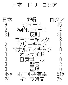 20160727-06.jpg