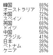 20160803-05.jpg
