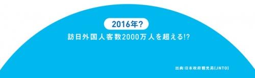 20161008-10.jpg