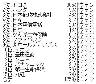 20161012-21.jpg