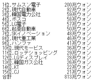 20161012-22.jpg