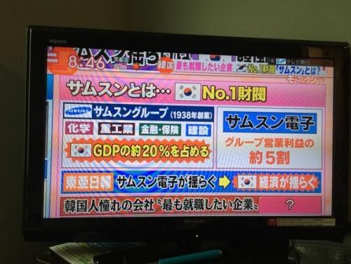 20161019-20.jpg
