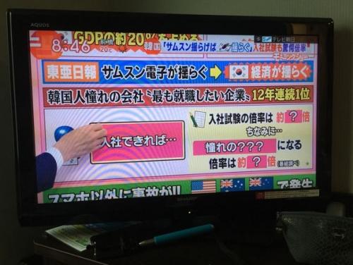 20161019-21.jpg