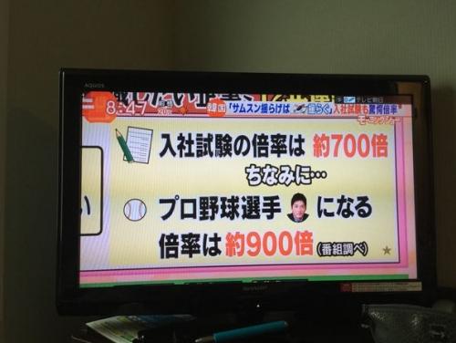 20161019-25.jpg