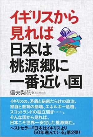 20161102-29.jpg