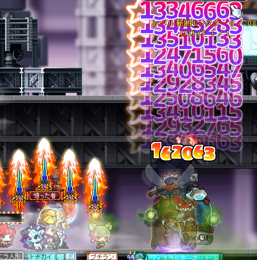 Maplestory1063.png