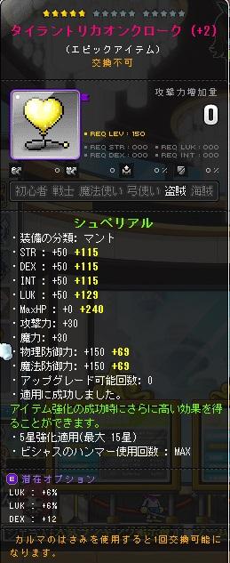 Maplestory1090.jpg