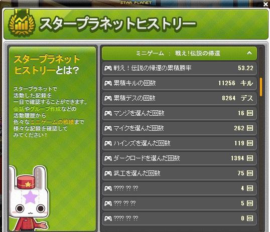 Maplestory1099.jpg