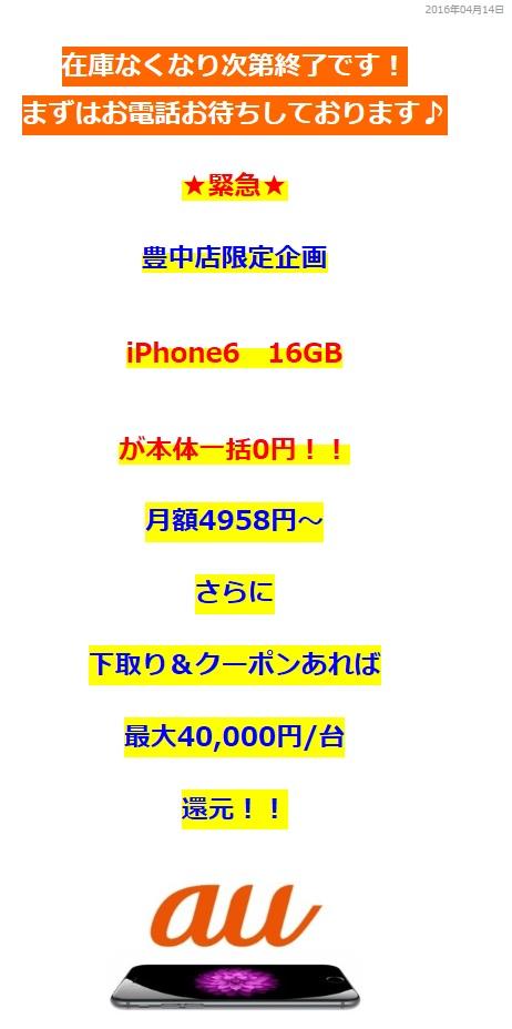 160414a1.jpg