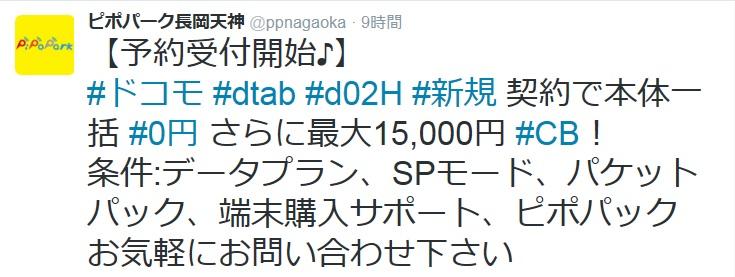160808P1.jpg