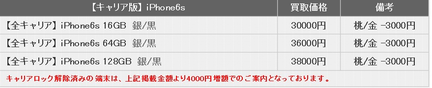 161013A2.jpg