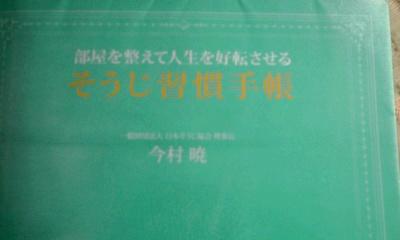 moblog_4a231038.jpg