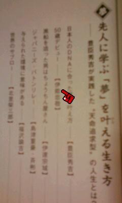moblog_8c539f1e.jpg