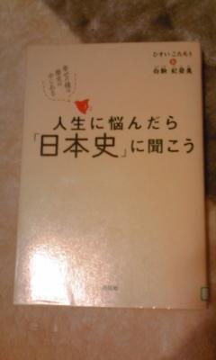 moblog_f7321d8e.jpg