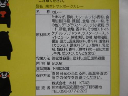 P1160817 - コピー (2)