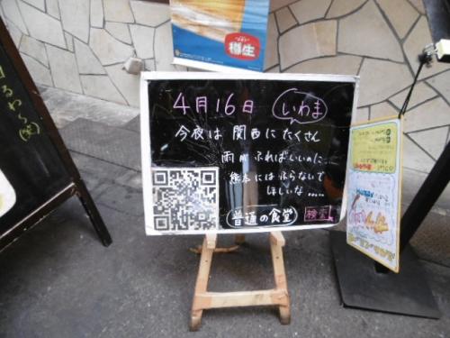P1160711.jpg