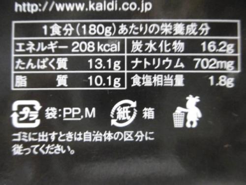 P1170088.jpg