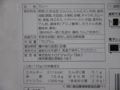 P1180495.jpg
