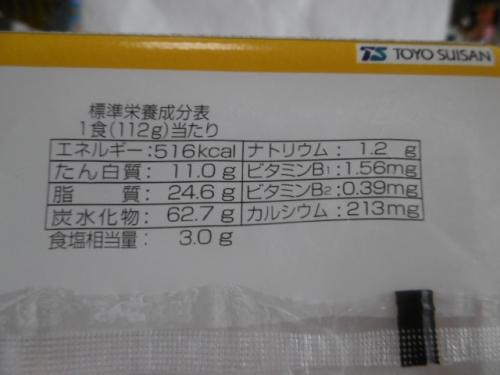 P1180965.jpg
