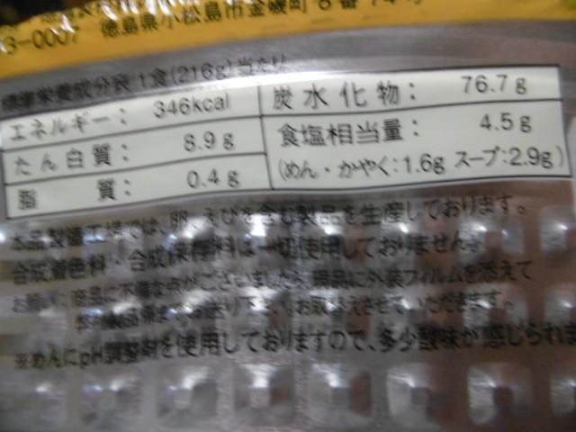 P1230343.jpg