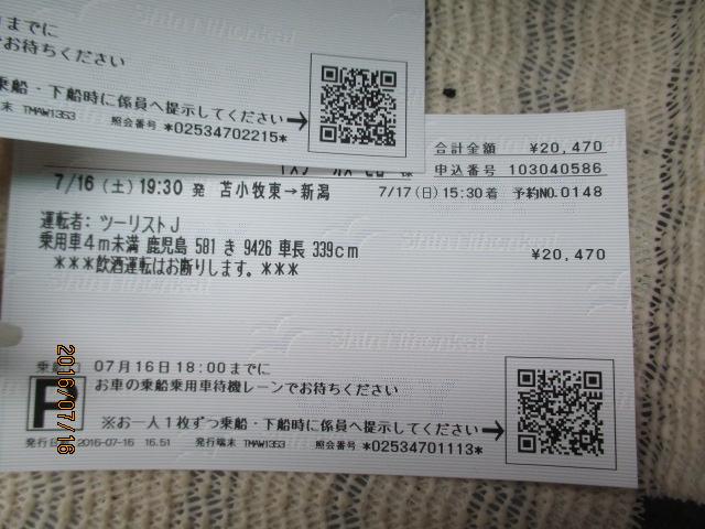 IMG_3884.jpg