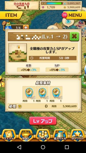10島ハードあとちょっと (1)