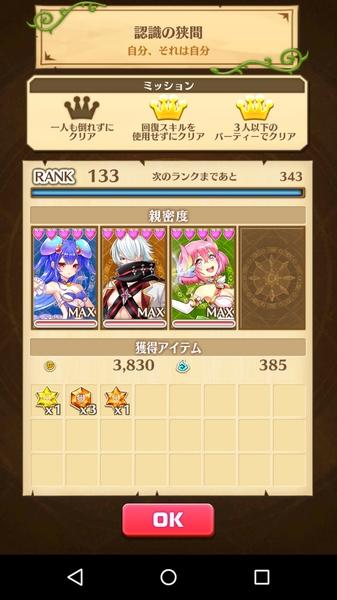 10島ハードあとちょっと (3)