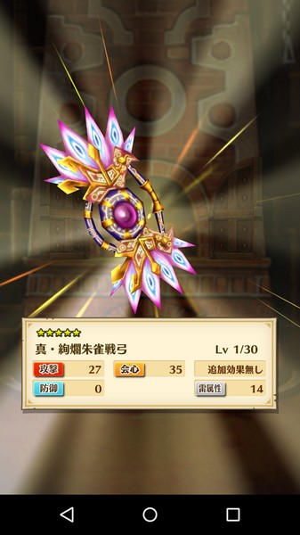 TA復刻3イベント (2)