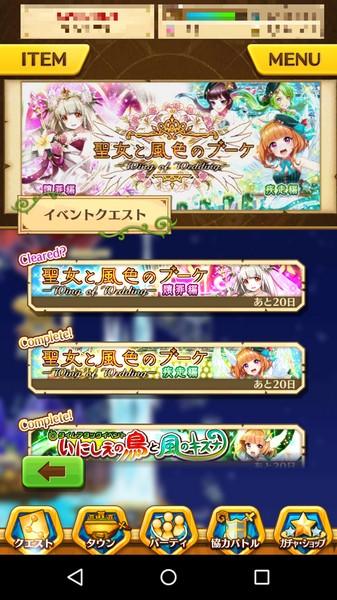 TA入れ替え4人 (1)
