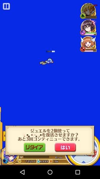 ゴン編クリア (2)