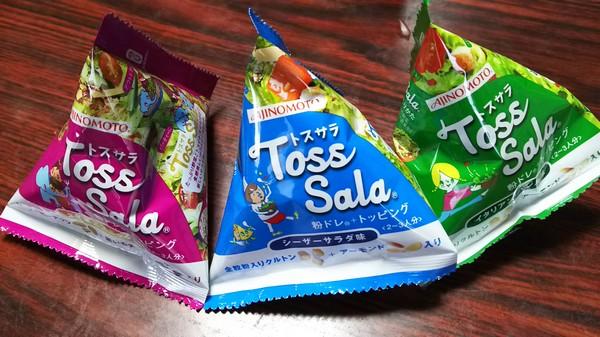トスサラサラダ (1)