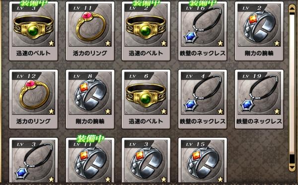 堕天使の冥魂剣 (2)