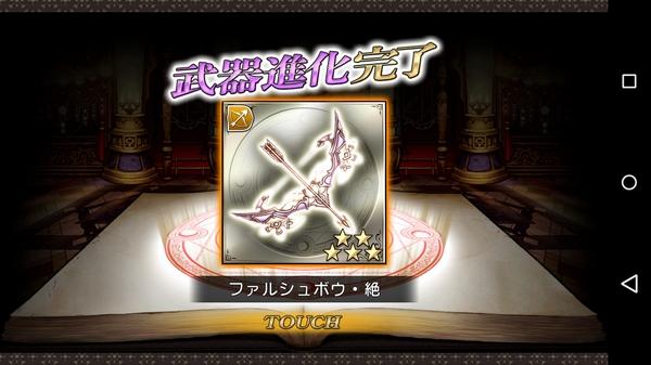偽天使武器最高形 (1)