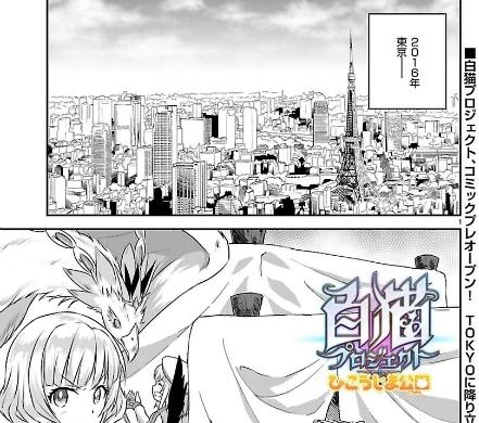 白猫ひこうじまコミック (1)