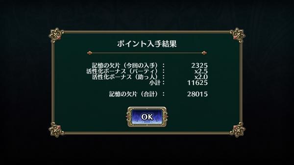 共闘バトル武器 (3)