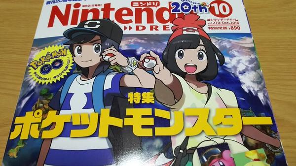 任天堂ミニクリアファイルニンドリ (1)