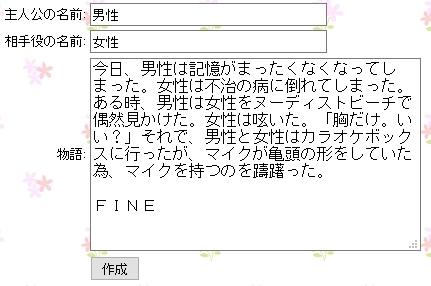 ストーリーメーカー (15)