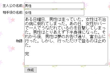 ストーリーメーカー (19)