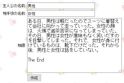 ストーリーメーカー (22)