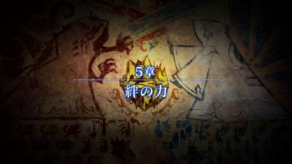 ブレオデ第5章解禁 (1)