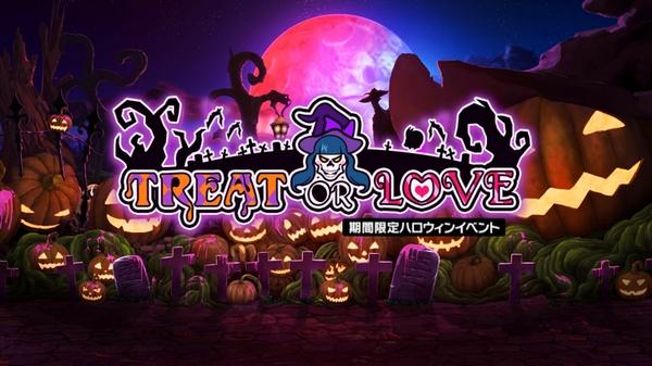 ハロウィンと招魂祭 (1)