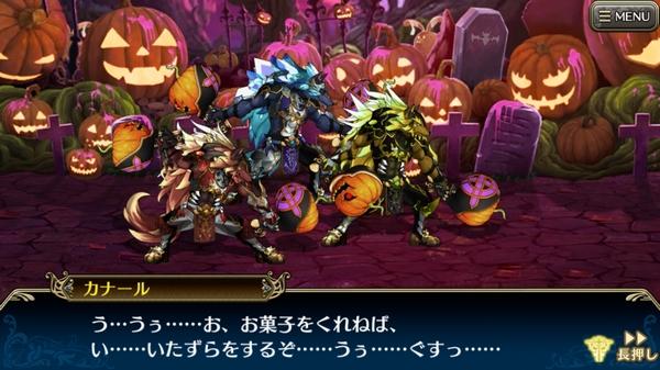 ハロウィンと招魂祭 (2)