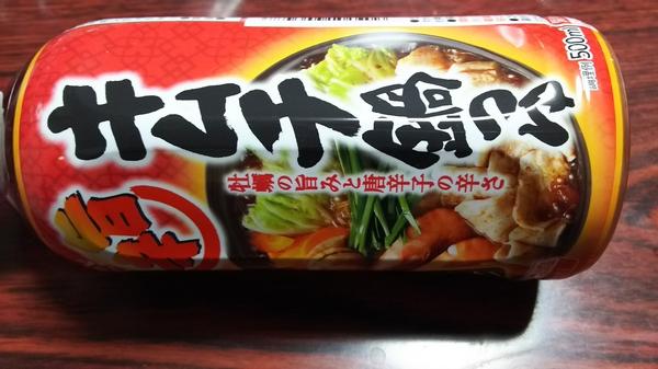 キムチ鍋 (1)