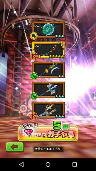 トワセツナ武器追加 (2)