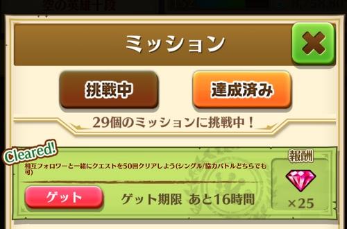 呪斧完成 (3)