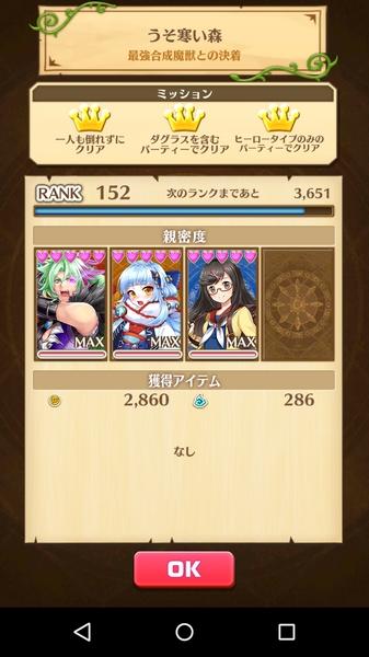 ダグラス復刻 (2)