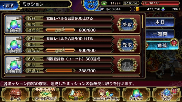 ハロウィンジネット覚醒最高 (4)