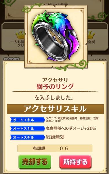 ダグラス3クリア (6)