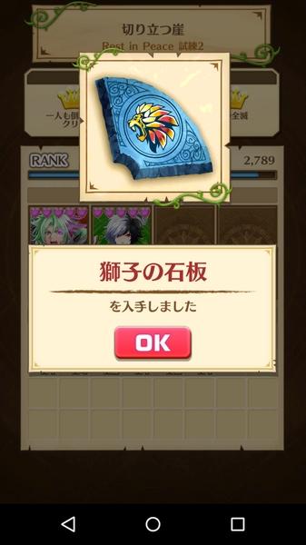 ダグラス3クリア (7)